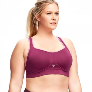 old-navy-plus-size-bra