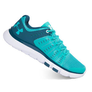 kohls-limitless-under-armour-sneakers