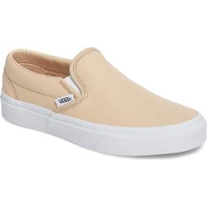 vans-slip-on-sneakers