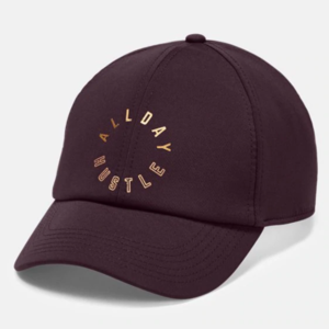 best-fitness-gifts-ua-hustle-hat