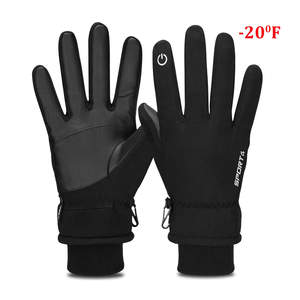 yobenki-winter-gloves