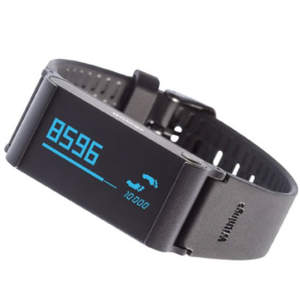withings-pulse-tracker