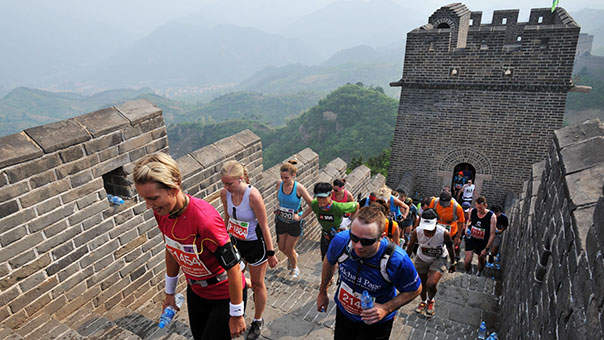 great-wall-marathon.jpg