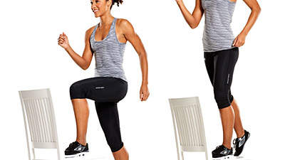Tone up in town: Step-up