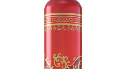 sigg-maharadsha-bottle